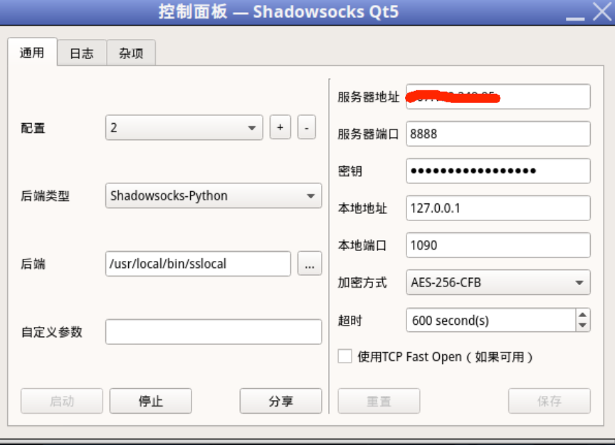 Linux 桌面环境下使用 shadowsocks